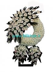 گل ترحیم 338