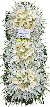 گل ترحیم 359