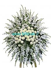 گل ترحیم 307